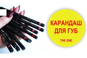 Карандаш для губ The ONE Colour Stylist