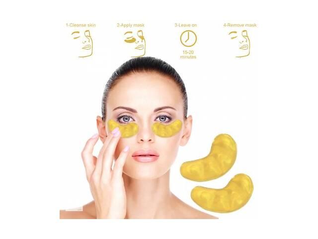 продам Коллагеновая маска для кожи вокруг глаз 10 шт SKL11-226282 бу в Киеве