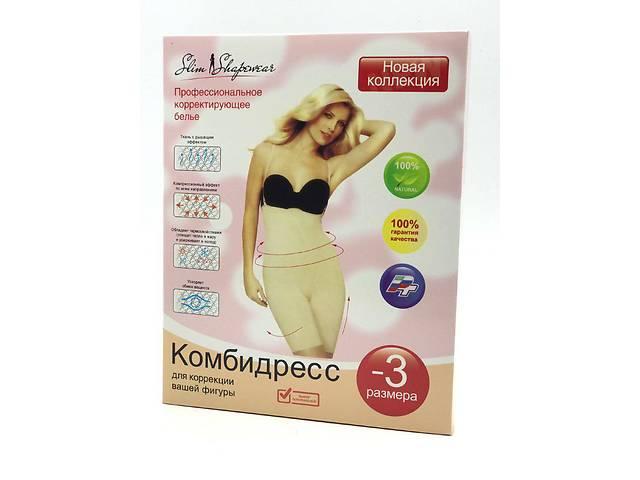 купить бу Комбидресс S/M Slim Shapewear телесный в Киеве