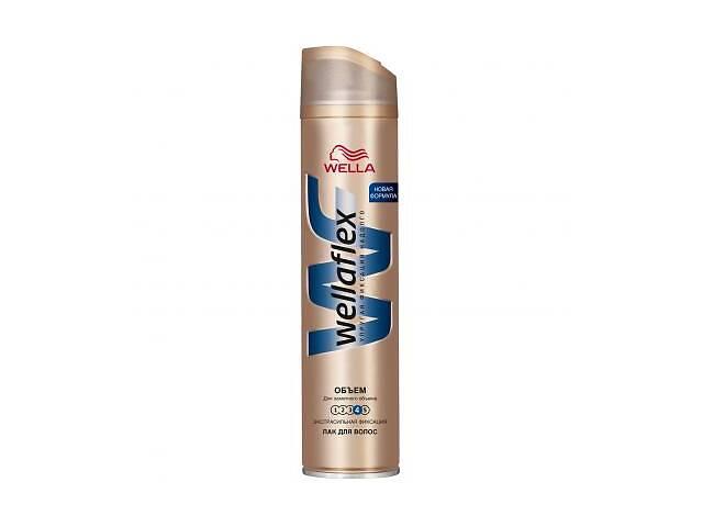 Лак для волос WellaFlex Длительная поддержка Объема экстра сильная фиксация 250 мл (4056800674336)