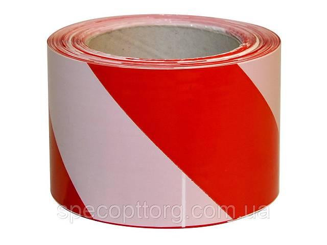купить бу Лента сигнальная (оградительная) 200 м красно-белая (ширина 70мм) в Одессе