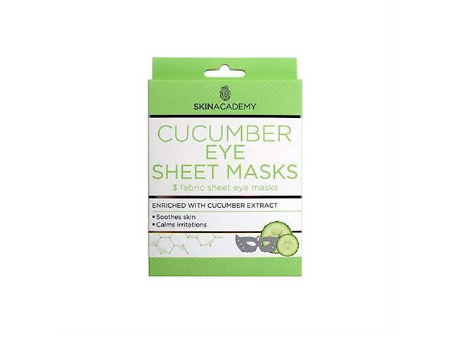 купить бу Маска тканевая вокруг глаз Skin Academy Cucumber 3 шт в Киеве