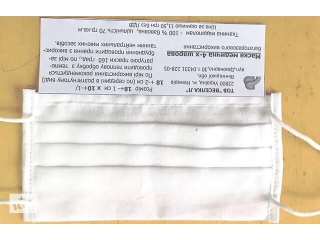 продам Маски медицинские многократные бу в Немирове