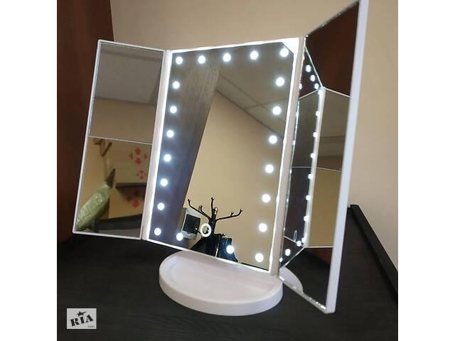 Настольное складное зеркало для макияжа с LED-подсветкой. Сенсорное! Тройное. ОРИГИНАЛ