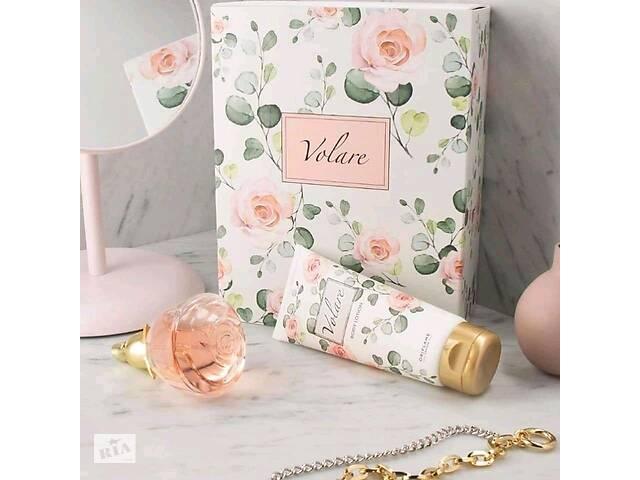 купить бу Подарочный нобор Volare в Харькове