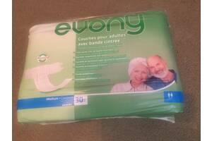 продам памперси для  взрослих
