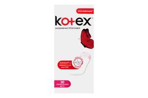 Прокладки ежедневные Kotex Ultraslim Normal, 20 шт