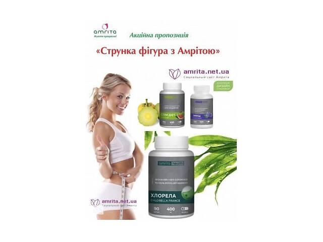 купить бу Слим Диет, 90 капсул для похудения Амрита в Одессе