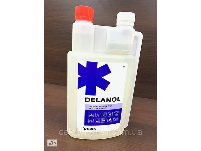 продам Засіб для дезінфекції та стерилізації Деланол 1 л бу в Харкові