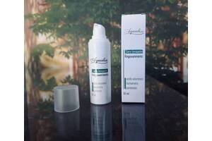 Сыворотка для упругости и гладкости кожи с гиалуроновой кислотой