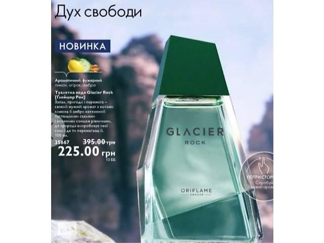 купить бу Туалетна вода Glacier в Дрогобичі
