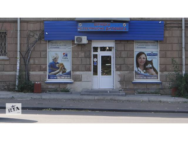 продам Бесплатная кастрация (стерилизация) котов и кошек бу в Одессе