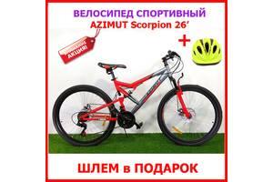 Новые BMX велосипеды Azimut