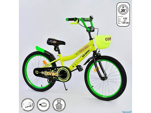 купить бу Двухколесный велосипед 20 дюймов CORSO R 20125 в Одессе