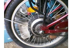 б/у Электровелосипеды Volta