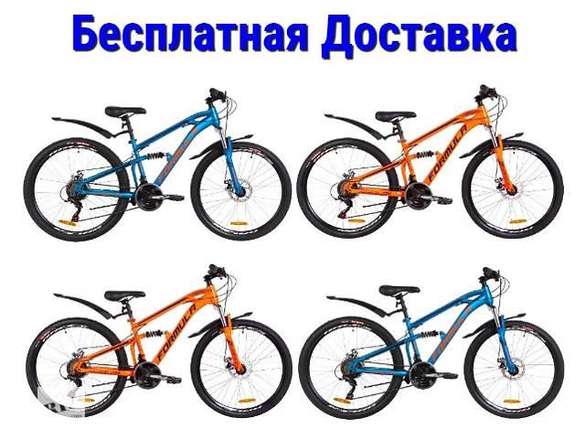 """купить бу Велосипед 27.5"""" Formula BLAZE AM2 14G DD рама-16"""" St 20190 Гарантия в Киеве"""