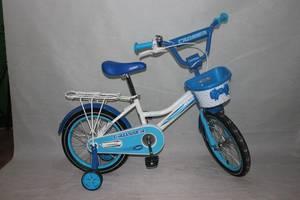 Велосипед дитячий двоколісний 20 дюймів Azimut Нарру Crosser-4 блакитний***