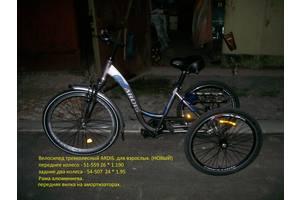 Новые Велосипеды для инвалидов Ardis