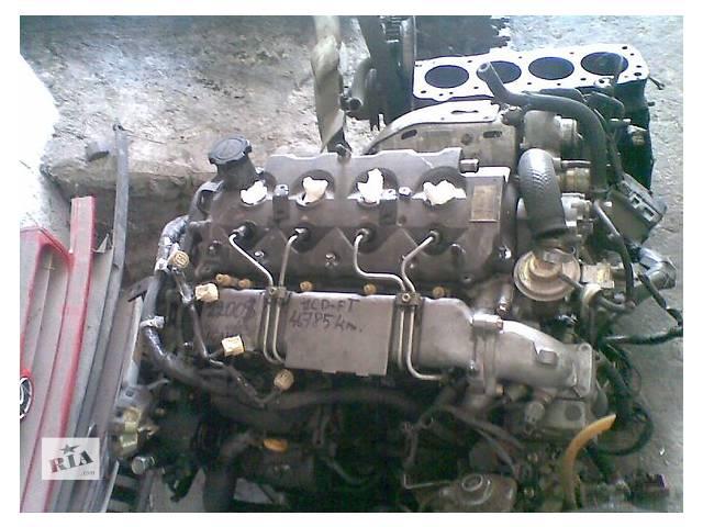 продам Блок двигателя Toyota Avensis 2.2 D бу в Ужгороде
