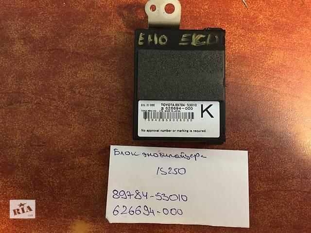 Блок эмобилайзера  Lexus IS  89784-53010   626694-000- объявление о продаже  в Одессе