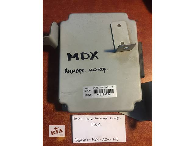 продам Блок управление аммортизаторами   Acura MDX  39780-stx-a01-m1 бу в Одессе