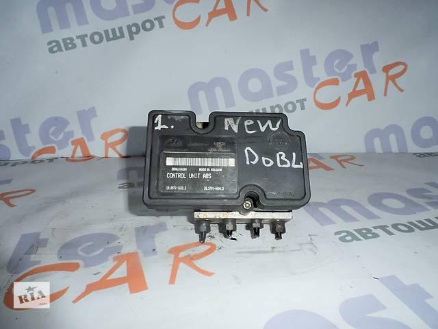 Блок управления ABS Фіат Фиат Добло Новый кузов Нуово 263 Fiat Doblo Nuovo 263 2009-2014- объявление о продаже  в Ровно