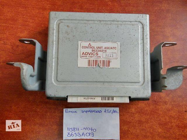 купить бу Блок управления ASC/ATC  Mitsubishi Pajero Wagon  115811-14070   8633A019 в Одессе