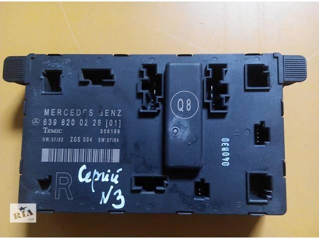 Блок управления двери 6398200126 Мерседес Вито Віто (Виано Віано) Mercedes Vito (Viano) V639, W639 (109, 111, 115, 120)- объявление о продаже  в Ровно
