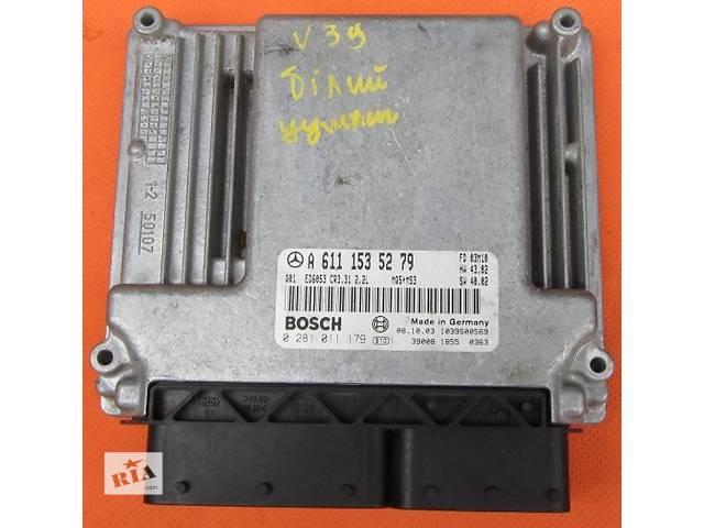 продам Блок управления двигателем ЭБУ ЕБУ Мозги А6461506272 Mercedes Vito (Viano) Мерседес Вито V639 (109, 111, 115, 120) бу в Ровно