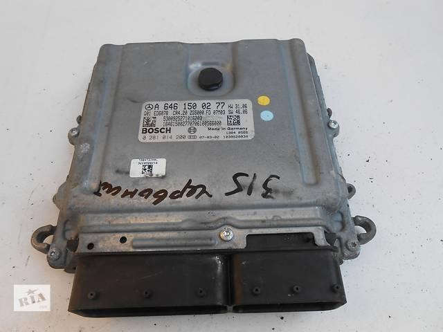 купить бу Блок управления двигателем ЭБУ Мерседес Спринтер 906 903( 2.2 3.0 CDi) ОМ 646, 642 (2000-12р) в Ровно