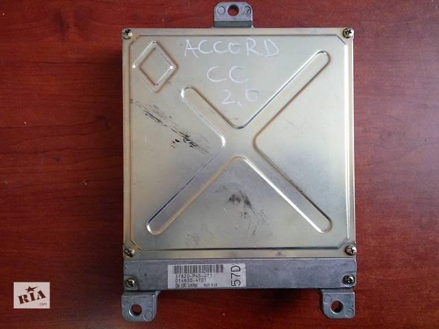 бу Блок управления двигателем  Honda Accord  CC  37820-p45-g71  014630-4y01 в Одессе