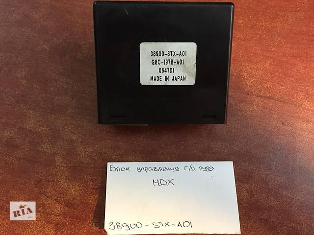 продам Блок управления г/у руля Acura MDX  38900-stx-a01 бу в Одессе