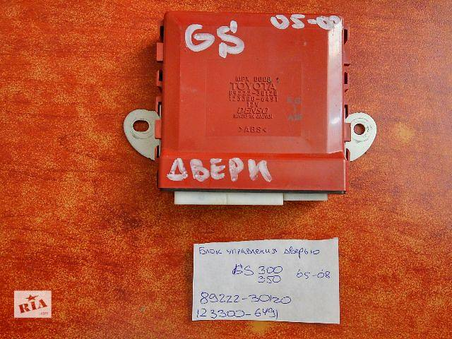 продам Блок управления   Lexus GS  89222-30120  123300-6491 бу в Одессе