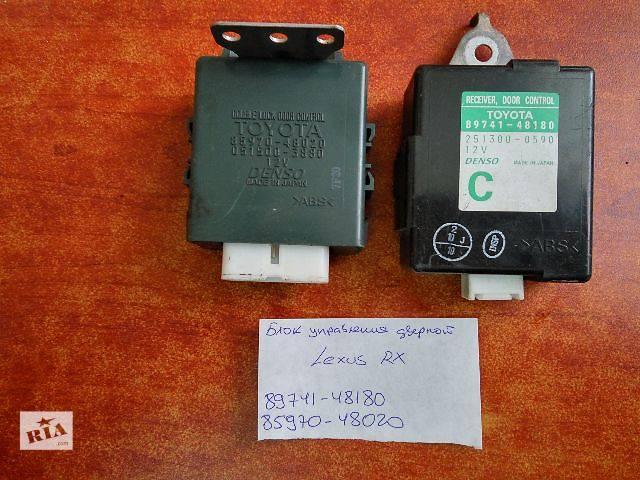 Блок управления  Lexus RX  89741-48180  85970-48020- объявление о продаже  в Одессе