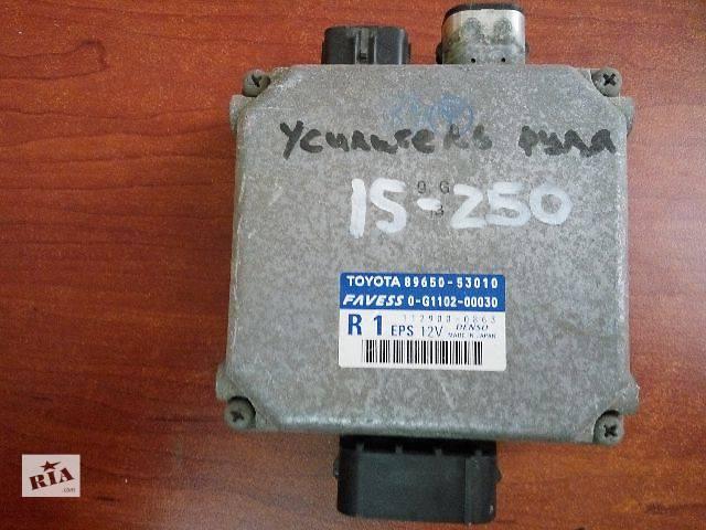 бу Блок управления  усилителем руля Lexus IS250  IS300  89650-53010 в Одессе