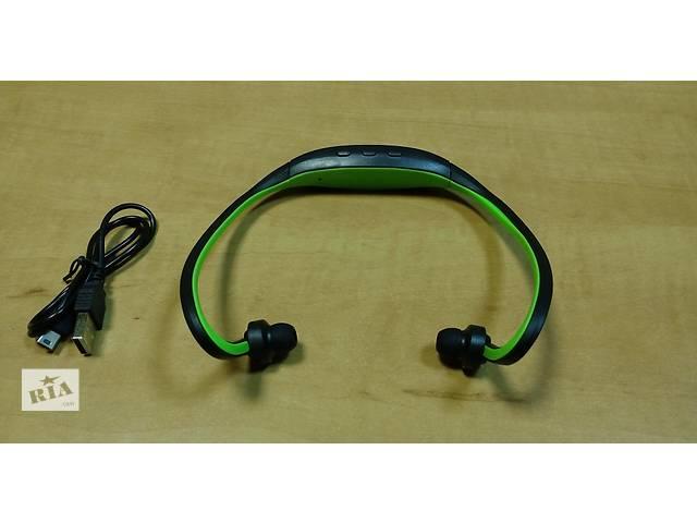 продам Bluetooth-наушники для бега бу в Киеве