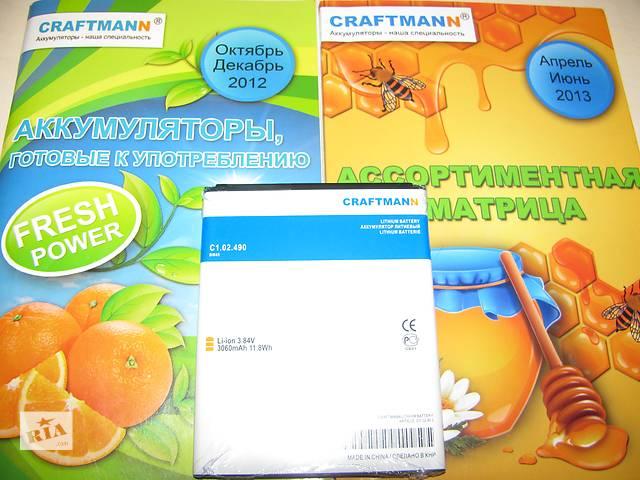 купить бу BM45 ( 009 / 15Q1B) аккумулятор Craftmann для Xiaomi Redmi Note 2 16GB (емкость 3060mAh) в Полтаве