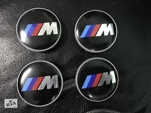 продам BMW 5 серия E-60/61 2003-2010 гг. Колпачки в титановые диски M (4 шт) бу в Черновцах
