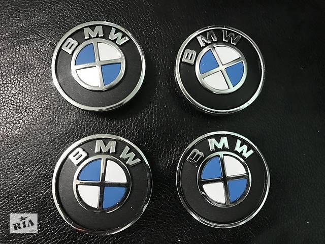 купить бу BMW X1 E-84 2009-2015 гг. Колпачки в титановые диски V1 (4 шт) 55 мм в Черновцах