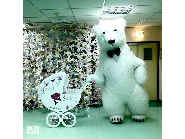 бу Большой надувной белый медведь пневмокостюм  в Украине