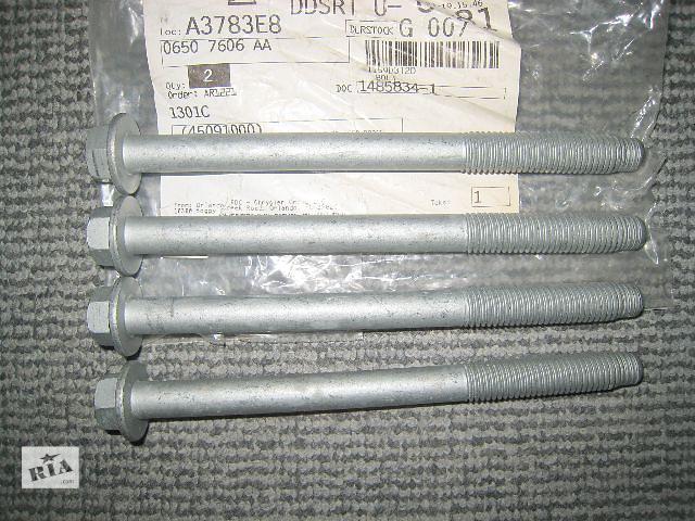 купить бу Болт переднего и заднего подрамника 6507660AA на Chrysler 300C / 300 C ( Крайслер 300С / 300 С ) 2005 - 2010 года в Киеве