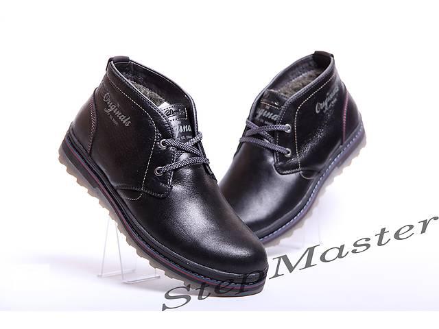 купить бу Ботинки кожаные мужские Clarks Desert Trek черные в Вознесенске