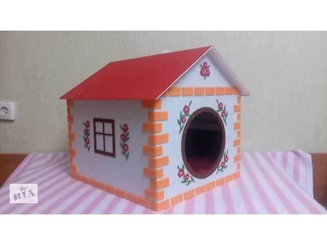 Будка, конура, домик для собаки для квартиры- объявление о продаже  в Днепре (Днепропетровск)