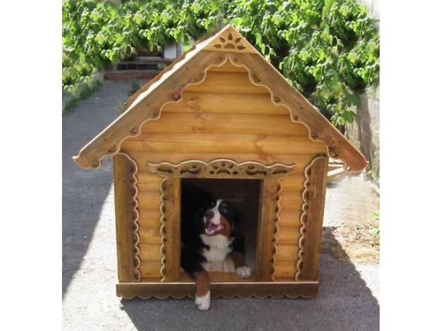 Будка для собаки- объявление о продаже  в Броварах