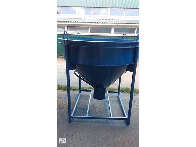 Рюмка для бетона купить бу бетон в борисоглебске завод