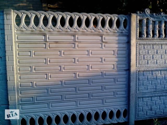 купить бу Еврозабо от производителя глянцевый Мелитополь в Мелітополі