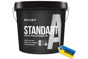 Нові Зовнішні фарби Kolorit