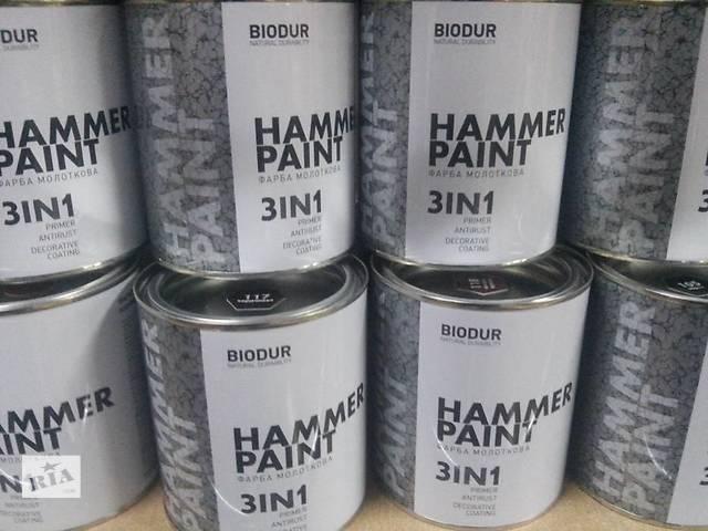 купить бу Краска з молотковым ефектом biodur hammer paint в Львове