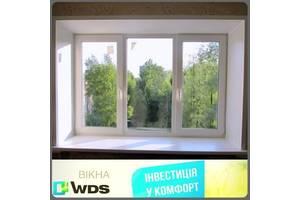 Нові Вікна, двері, сходи WDS
