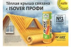 Новые Фольгированные утеплители Isover